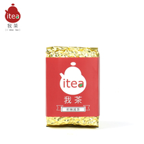 My Tea iTea Taiwan Shanlinxi High Mountain Tea 100g Lite Taiwan High Mountain Tea Tea Original Import