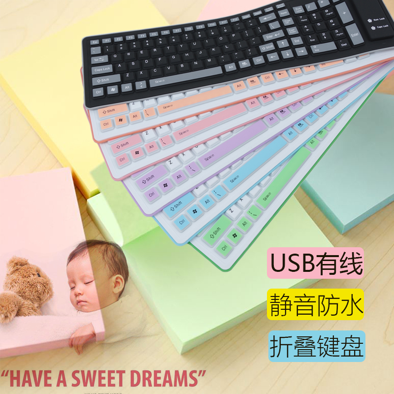 [The goods stop production and no stock]Desktop waterproof folding keyboard Silent keyboard Portable silent keyboard USB student notebook soft keyboard