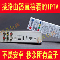 Huawei EC6108 6110 Telecom Unicom Mobile IPTV High Definition Network TV Set Top Box