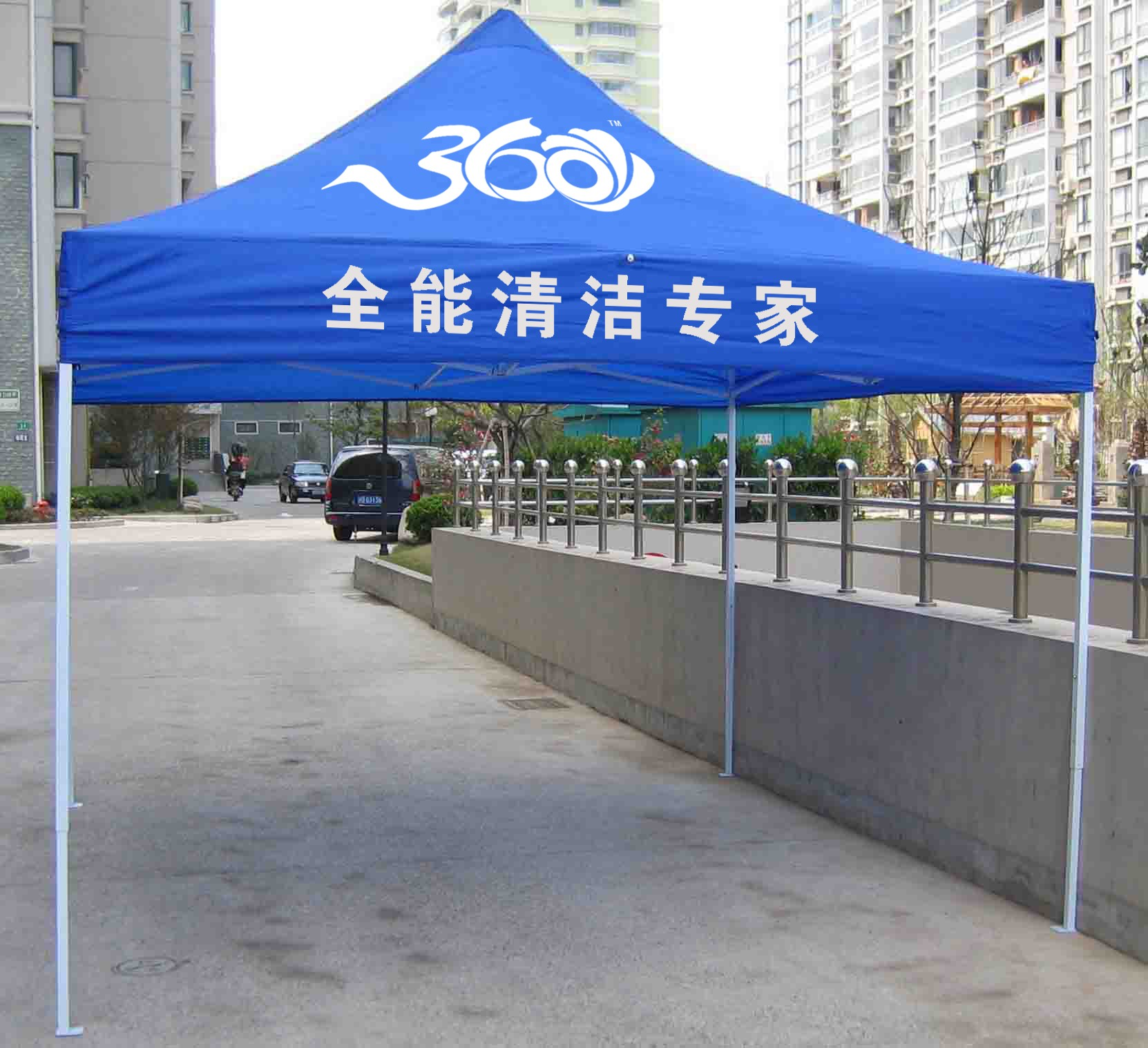 3*3 Advertising Tent Thickened Umbrella Outdoor Folding Printing Customized Spread Stand, Sunshade, Telescopic Tent, Exhibition and Sales Tent