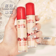 Purchasing genuine French Miao Paris fruit skin therapy really lasting moisturizing oil oil liquid foundation Concealer nude make-up