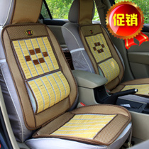 Bamboo cushion, bamboo cushion, mahjong cushion, general ventilation and ventilation cushion for vans and trucks in summer