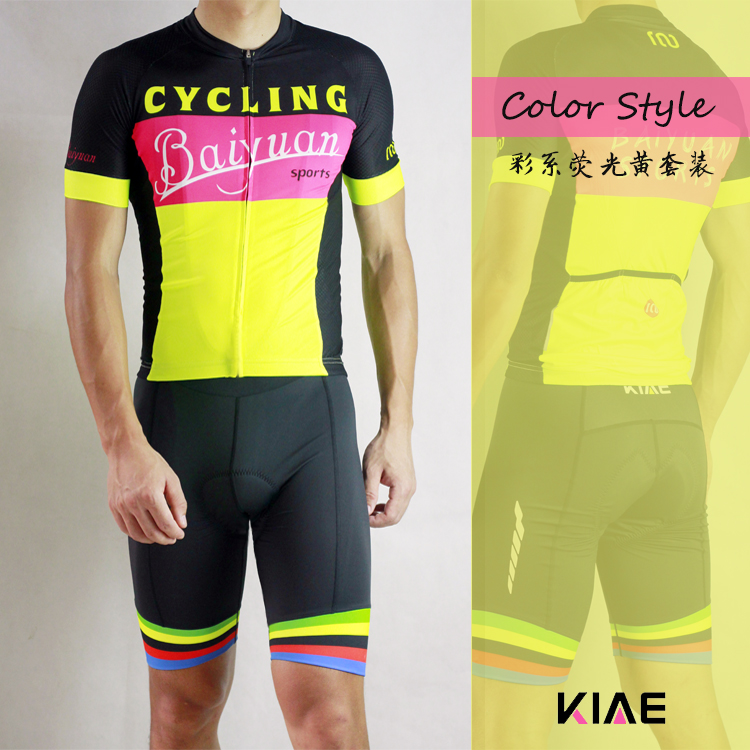 KIAE summer color fluorescent yellow highway mountain bike riding suit sunscreen short sleeve jacket, shorts and belt trousers