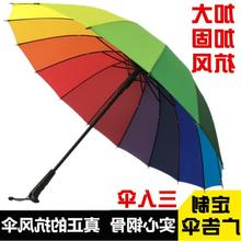 High-end gift customized advertising umbrella skeleton 16 long handle umbrella anti UV strong storm can be printed LOGO