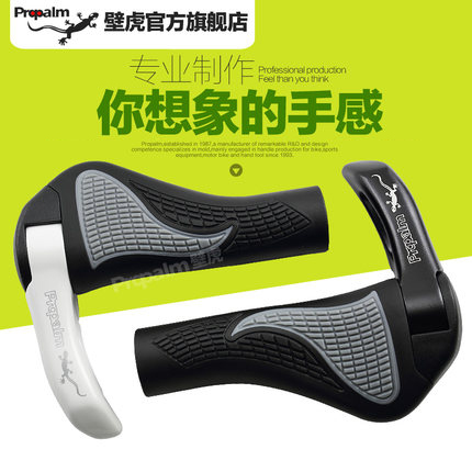Propalm bicycle handlebar set mountain artificial hand handle lock rubber handle aluminum sheep horn