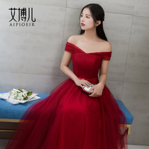 Toasting clothes bride long style 2018 new summer wine red banquet Evening Dress skinny presenter dress long skirt