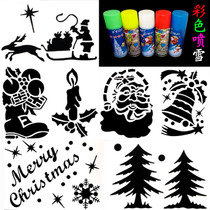 Christmas Color Spray Snow glass Spray Paper template White spray snow Flying Snow Snowflake Ribbon window Decoration sprinkler Ribbon