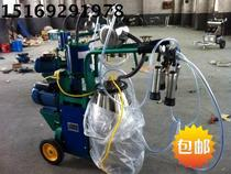 Piston milking machine cow goats milking machine milking device household small breast milk milking device for cattle sheep