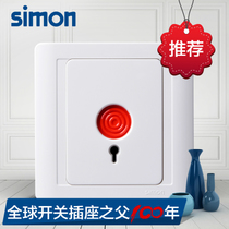 Simon Switch 86 Type 55 series fire emergency alarm alarm switch emergency button switch N55901