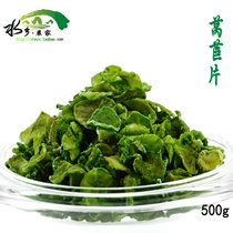 Dehydrated vegetable lettuce slices dried 500g natural non-pigment lettuce dried lettuce new goods listed