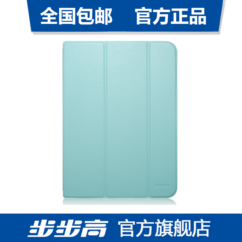 [Official Flagship Shop] Protective Shell of H8H8SH8SM Original Cover Component