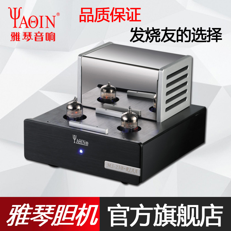 Yaqin MS-23B Electronic Tube Black Rubber Disc Head Amplifier Fever HIFI Head Amplifier