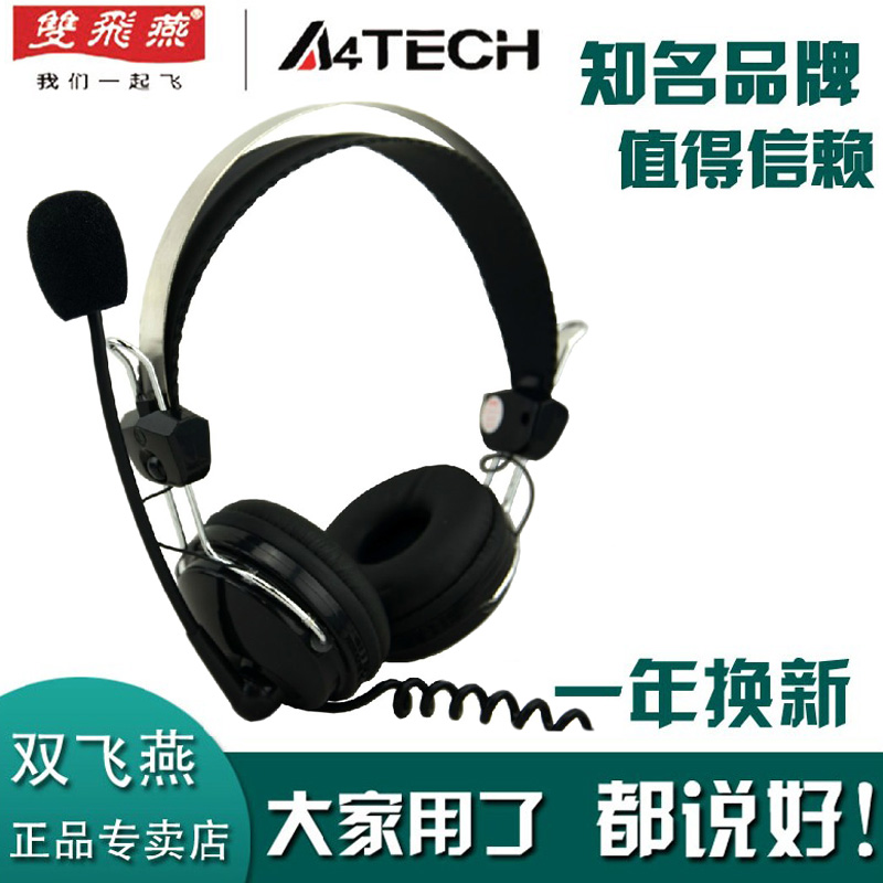 Shuangfeiyan Headset Gaming Headset Desktop Laptop Headphone Headset Microphone Microphone HS-7P
