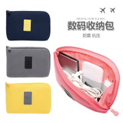 Travel bag digital storage bag data line charging treasure bag bag bag finishing digital hard disk