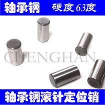 Bearing steel roller PIN positioning pin CYLINDRICAL PIN Φ5*5 6 7 8 9 10 11 12 14 15 16 18