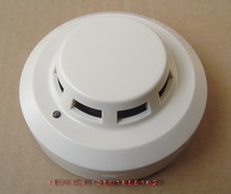 Four Crown GST JTY-GD-G3 G3T Gulf Point Photoelectric Smoke Fire Detector