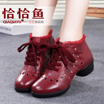 Soft bottom female modern round head increase continuous work shoe strap dance shoe leather Four Seasons dancing shoes with square dance shoes