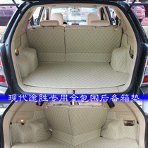 Hyundai 06-2013 Old Tousheng Special Full-enclosed Reserve Box Pad Tailbox Pad Rear Cargo Pad