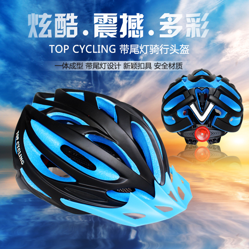 Topical riding integrated mountain road cycling helmet equipment with lights large size men and women safety helmet