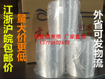 PE automatic end with carton baler with strapping rope strapping grass rope packaging with plastic rope