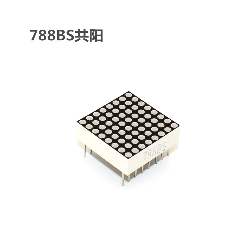 1.9MM 8*8 LED lattice module 788BS common sun bright red light 16 feet 20.2*20.2mm
