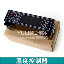 Thermostat from the best taobao agent yoycart com