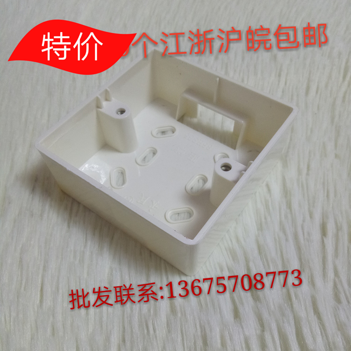Categorybottom Boxproductnamedelixi Wall Switch Socket Bottom Box Wiring Junction Mounted Type 86 Pvc Ming Line