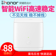 New HUAWEI glory wireless router, home through wall high-speed WiFi, smart stable optical fiber Mini x1