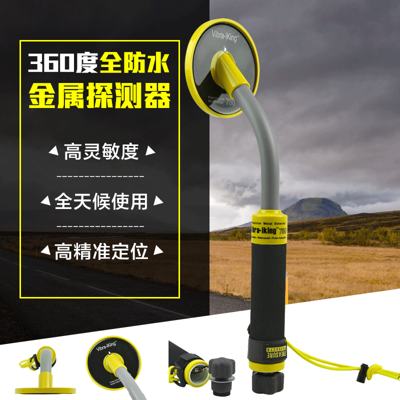 Waterproof metal detector underground treasure detector station security clothing factory needle detector underground metal detector