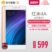 599 official website price limit grab Xiaomi/ millet red rice phone 4A full Netcom 4G Smartphone