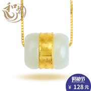 Jade jewelry and jade pendant Passepartout and nephrite jade jade jade pendant necklace female year of fate