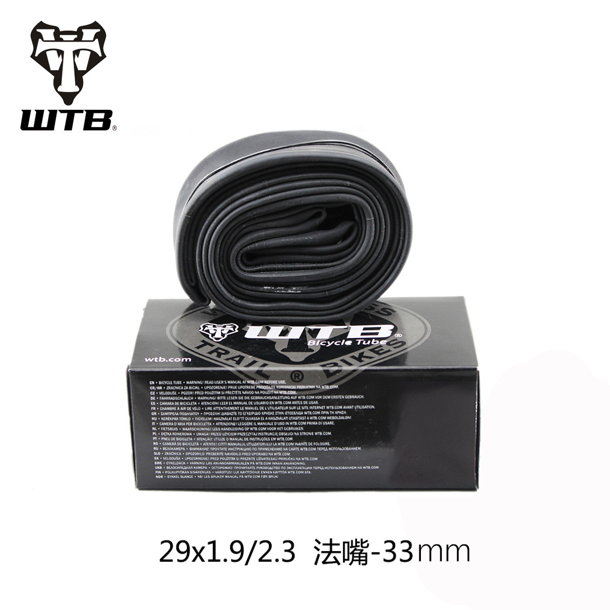 [The goods stop production and no stock]WTB Inner Tube 29 x 1.9/2.3 Genuine Bike Inner Tube MTB Inner Tube