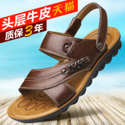 The summer male leather sandals sandals men 2017 new leather casual shoes men's shoes slippers slip trend