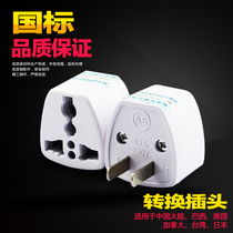 Two feet to three-hole Plug 2 to 3 socket converter two heads to three-pin plug two holes Home United States Japan