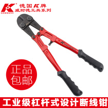 Germany K brand imported cable scissors cut wire cutters wire cutters cable cutters wire cutters