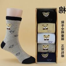 Boys socks cotton in spring and autumn and winter socks for children aged 1-3-5-7-9-12 child tube socks boy cotton socks