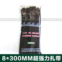 Black 8*300mm width 5.1mm 105 Pack Plastic Ultra powerful self-locking nylon tie Wholesale