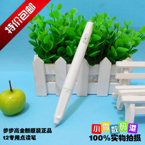 Step High-reading machine T2 original Decorate pen step height T2 Point Read Pen Genuine original can charge the pen