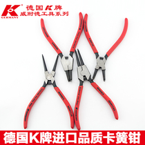 Germany K brand imported quality card spring clamp card card outside the card spring pliers pliers curved mouth ring clamp straight mouth spring clamp