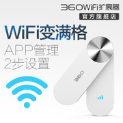 Netcore 360wifi enhancer, signal expansion, amplification, enhancement, wireless network, router, relay, expansion, through wall, R1
