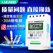 Power Timer kg316t Microcomputer Time Control Switch Street Lamp Time Controller 220V Fully Automatic High Power