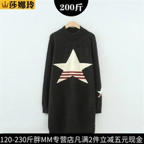 200 MM fat and fat ladies XL winter recreation star half Turtleneck Sweater long sweater