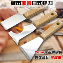 Fukuoka can knock thickened stainless steel putty knife scraping putty knife scrub knife oil gray knife cleaning knife