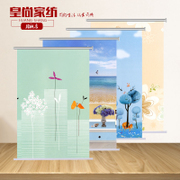 Huangshang custom office bathroom bedroom windows shading rolling curtain lifting waterproof products