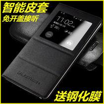 NOTE4 телефон N9100 Samsung NOTE4 оболочки смарт-кожаный раскладушка Корея разрушить устойчивые