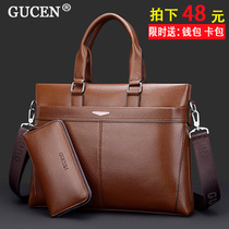 GUCEN men's bag men's handbag horizontal cross-section shoulder Messenger bag business casual briefcase computer bag