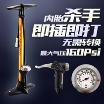 Giyo Bicycle Pump Home beauty mouth smart mouth GP-55 56 vertical high pressure cylinder belt barometer