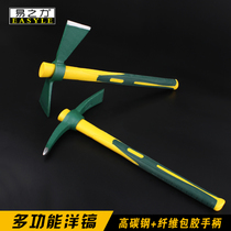 Outdoor Mountaineering Pickaxe Portable pickaxe pickaxe ice pickaxes Ice fishing axe pickaxe Herzing digging shoots tool