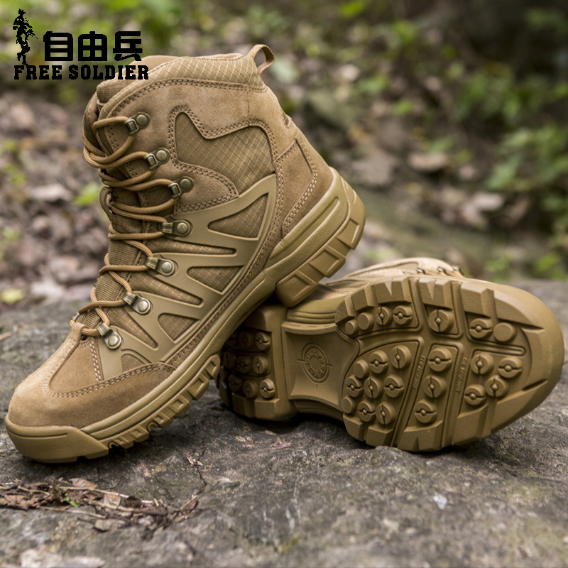 Autumn outdoor locomotive to help tactical shoes wear-resistant anti-slip tactical shoes hiking shoes combat boots desert boots men