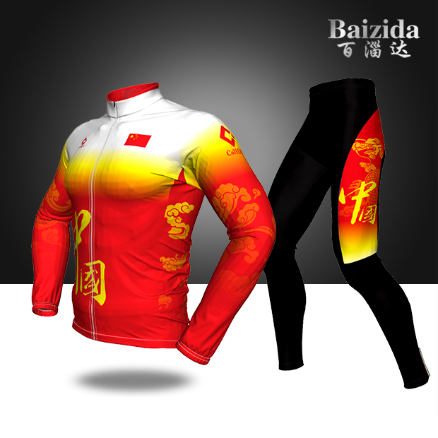 Baizida Adult and Children's Cycling Suit, Roller Skating Suit, Speed Skating Suit, Dragon Boat Suit